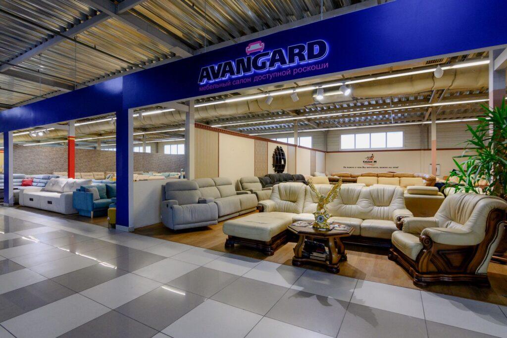 Магазин Avangard