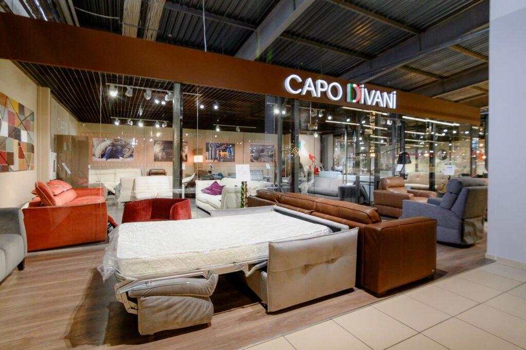 Магазин Capo Divani