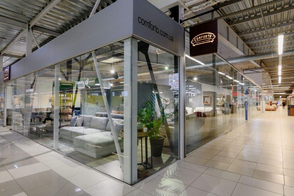 Магазин Comforto