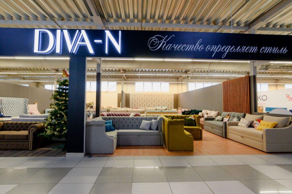 Магазин Diva-N