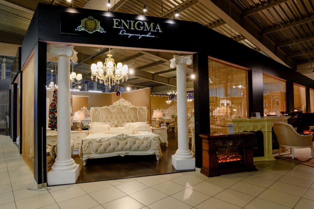 Магазин Enigma
