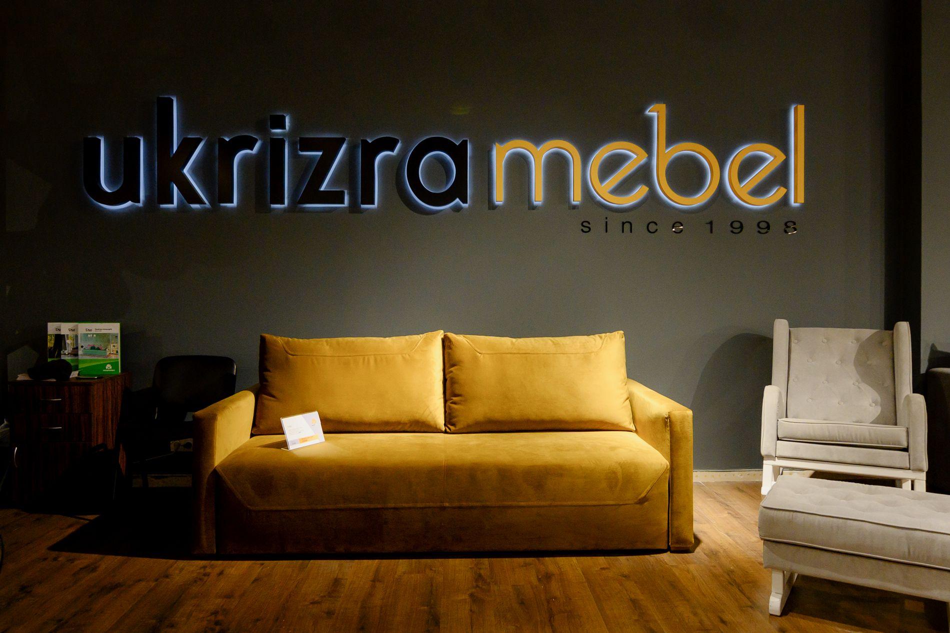 Магазин UkrIzraMebel