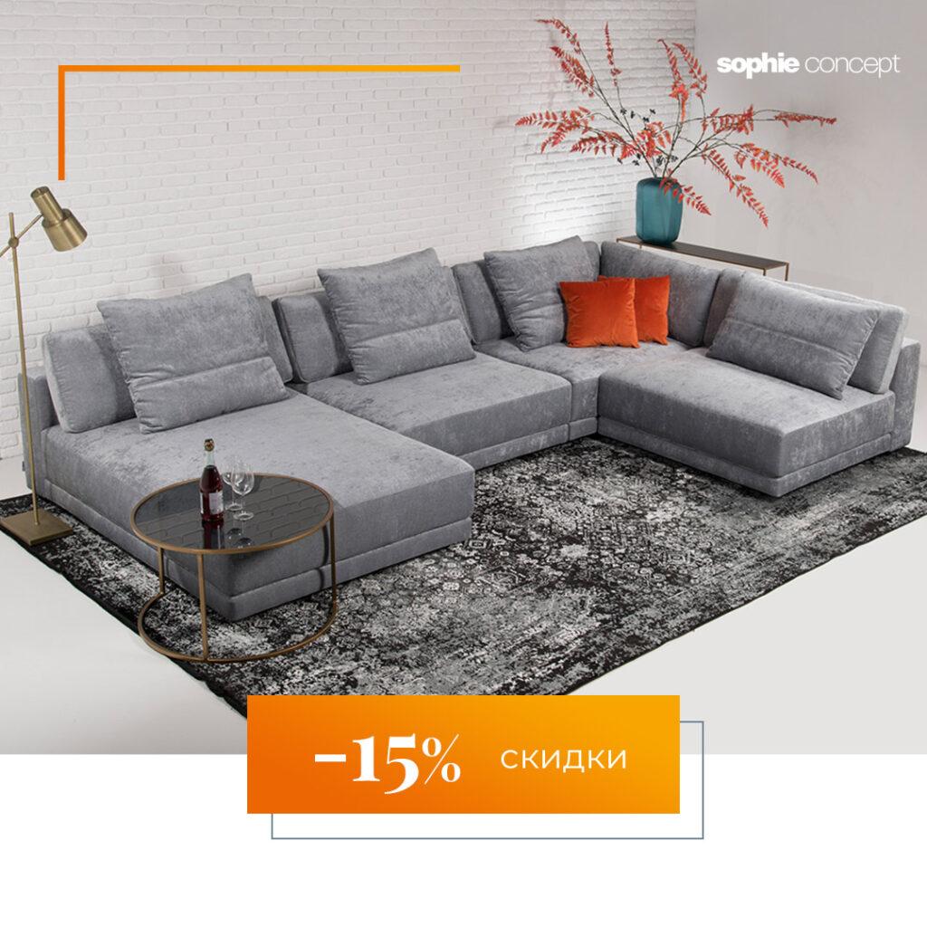 Модульный диван Icon